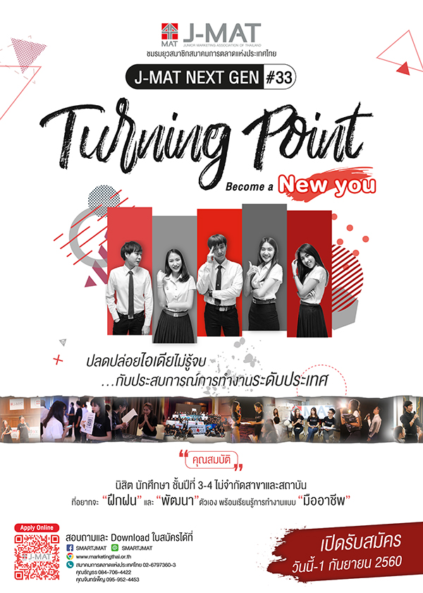 "J-MAT Next Gen รุ่นที่ 33 ""Turning Point"" Become a New You"