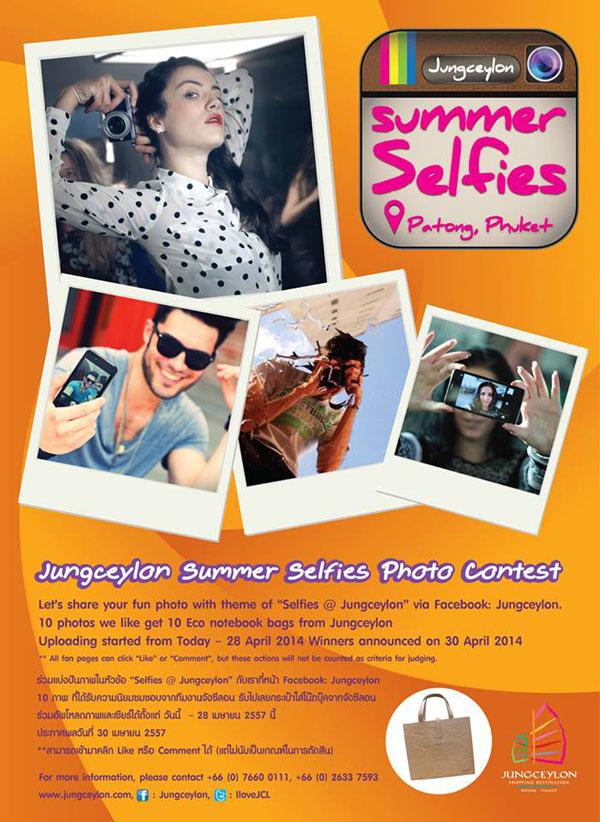 "Jungceylon Photo Contest ""Summer Selfies"""