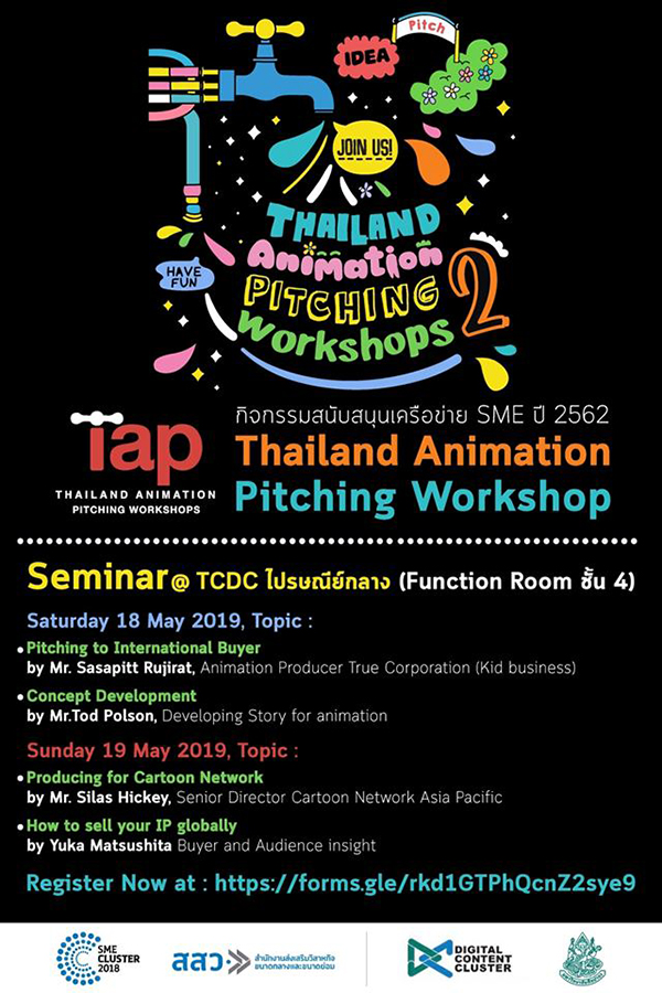 Thailand Animation Pitching Workshop 2