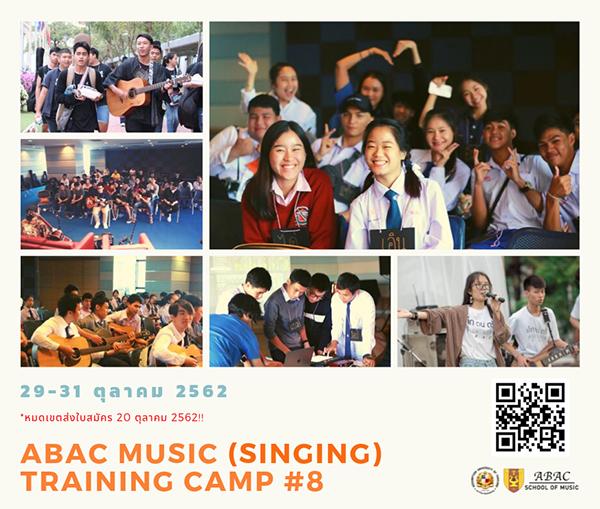ABAC Music Training (Singing) Camp #8