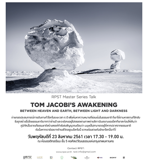 RPST Brings The Award-Winning Photographer Tom Jacobi from Germany Joins RPST Master Series Artist Talk to Raise Awareness About Climate Change