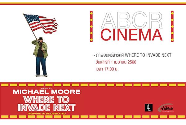 ABCR cinema : ชมภาพยนตร์สารคดี พร้อมเสวนา Where to Invade Next บุกให้แหลก แหกตาดูโลก