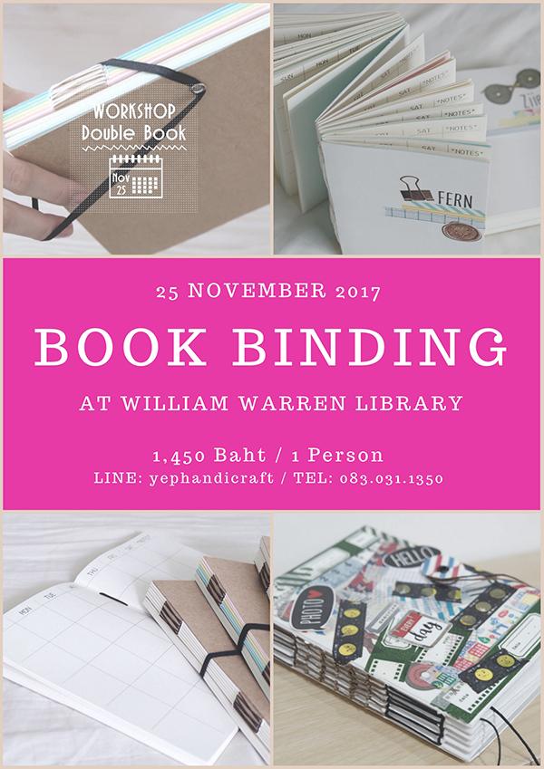 Workshop BOOKBINDING : ทําสมุดเยบบมออที่มีเล่มเดียวในโลก
