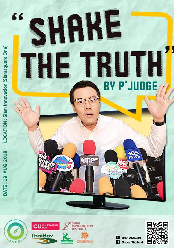 """ค่ายสานฝันผู้ประกาศข่าว """"SHAKE THE TRUTH BY P'JUDGE"""""""