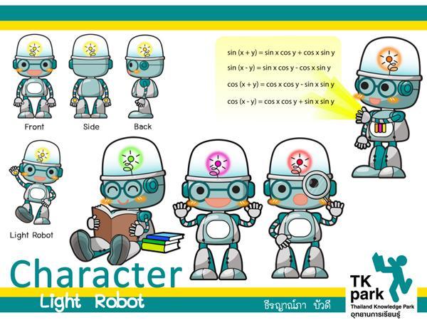 """รางวัลชมเชย คุณธีรญาณ์ภา บัวดี เจ้าของผลงาน """"Light Robot"""""""