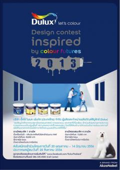 Dulux Let's Colour  Design Contest Inspired by Colour Futures 2013