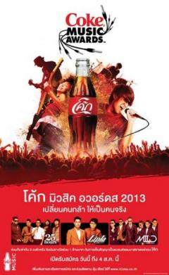 Coke Music Awards 2013