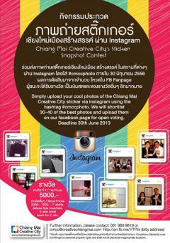 CMCC's Sticker Snapshot Contest