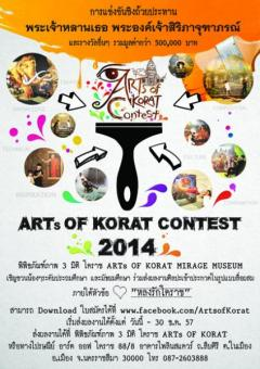 ARTs OF KORAT CONTEST 2014