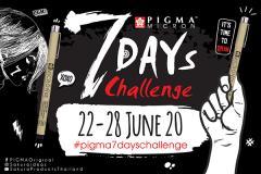 """ประกวด """"PIGMA 7 Days Challenge"""" วาดรูป 7 วัน 7 ผลงาน"""