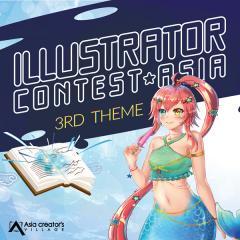 """ประกวด Illustrator contest Asia #Theme III หัวข้อ """"นิทาน"""""""