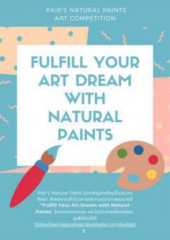 """ประกวดวาดภาพระบายสี """"Fulfill Your Art Dream with Natural Paints"""""""