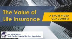 """ประกวด Videoclip หัวข้อ """"คุณค่าของประกันชีวิต : The Value of Life Insurance"""""""