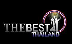 ประกวด THE BEST THAI LAND 2017