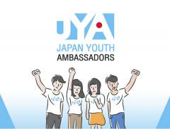 ประกวด Japan Youth Ambassadors : JYA2017