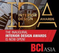 """ประกวดออกแบบตกแต่งภายใน """"BCI ASIA INTERIOR DESIGN AWARDS 2017"""""""