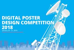 """ประกวดออกแบบโปสเตอร์ Digital Poster Design Competition 2018 หัวข้อ """"พระมหากษัตริย์กับการสื่อสาร"""""""