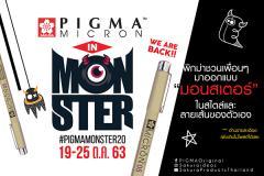"""ประกวดออกแบบมอนสเตอร์ในสไตล์และลายเส้น """"PIGMA Micron in Monster 2020"""""""