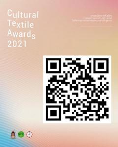 """ประกวดออกแบบลายผ้าไทยสู่สากลเพื่อการต่อยอดและพัฒนา """"Cultural Textile Awards 2021"""""""