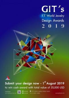 """ประกวดออกแบบเครื่องประดับ """"GIT's World Jewelry Design Awards 2019"""""""