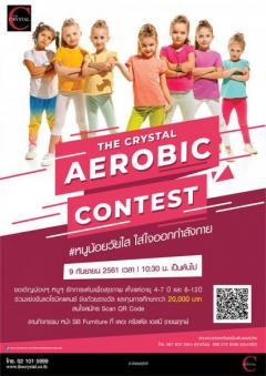 แข่งขันแอโรบิคแดนซ์ THE CRYSTAL AEROBIC CONTEST