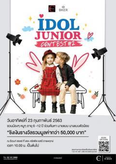 """ประกวด """"The Crystal Idol Junior Contest 2020 #2"""""""
