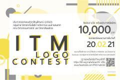 """ประกวดออกแบบตราสัญลักษณ์ (LOGO) """"ITM Logo Contest"""""""