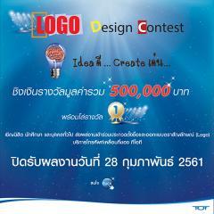 ประกวดตั้งชื่อและออกแบบตราสัญลักษณ์ (Logo) บริการโทรศัพท์เคลื่อนที่ ของ บมจ. ทีโอที