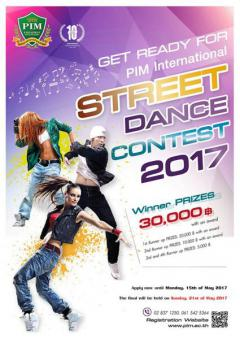ประกวดเต้น PIM International Street Dance Contest 2017