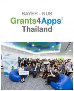 ประกวดออกแบบแอพลิเคชั่น ในโครงการ Grants4Apps เพื่อช่วยแก้ปัญหาด้านสุขภาพ