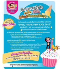 Paul Frank New Idol 2015