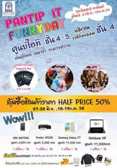 ประกวด Pantip Cosplay Contest 2015