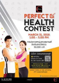 """ประกวดหนุ่มสาวสุขภาพดี """"Crystal Perfect Health Contest"""""""