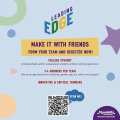 """แข่งขัน Leading Edge """"Business Challenge"""""""