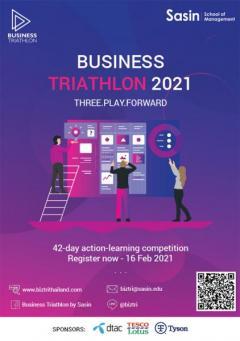 """แข่งขัน Action-learning """"Business Triathlon 2021 by Sasin"""