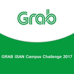 """แข่งขันด """"GRAB ISAN Campus Challenge 2017"""""""