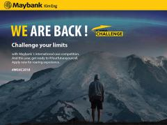 แข่งขัน International Business Case โครงการ Maybank Go Ahead Challenge 2018