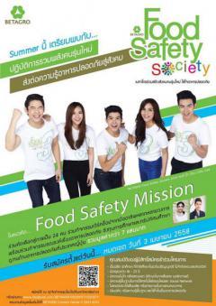 BETAGRO Food Safety Society 2015