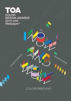 """ประกวดออกแบบสี ใน Creative Space แนวคิด """"Now and Wow Colors Rebound"""""""