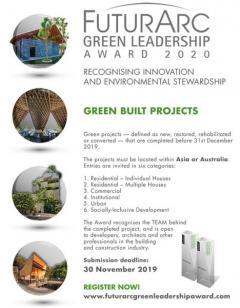"""ประกวด """"FUTURARC GREEN LEADERSHIP AWARD 2020"""""""
