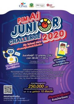 """ประกวด """"PIM AI Junior Challenge 2020"""""""