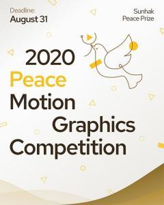 """ประกวดวิดีโอโมชั่น กราฟิก """"2020 Peace Motion Graphics Competition"""""""