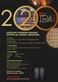 """ประกวด """"BCI ASIA INTERIOR DESIGN AWARDS 2020"""""""