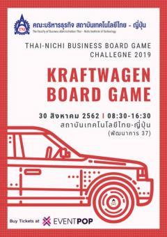 """แข่งขันบอร์ดเกมธุรกิจ """"Thai-Nichi Business Board Game Challenge 2019"""""""