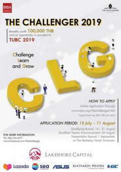 """แข่งขันแก้ไขปัญหาเชิงธุรกิจ """"The Challenger by TUBC"""""""