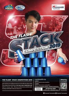 "แข่งขัน ""THE FLASH STACK COMPETITION 2019"""