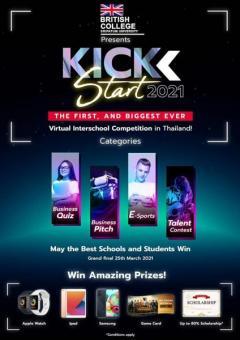 """แข่งขัน """"British KickStart 2021"""""""