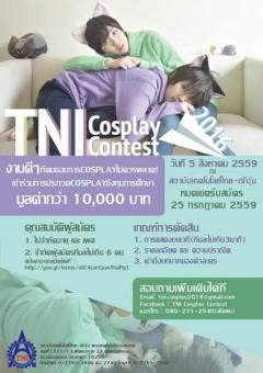 ประกวดคอสเพลย์ TNI Cosplay Contest 2016