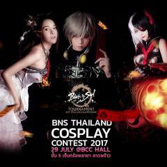 ประกวดคอสเพลย์ Blade and Soul Thailand Cosplay Contest 2017