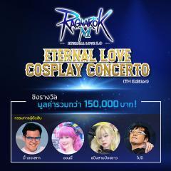 """ประกวดคอสเพลย์ """"Ragnarok M: Eternal Love Cosplay Concerto Thailand 2021"""""""